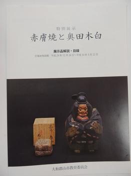 DSCN0986.JPG
