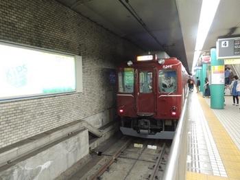 DSCN1561.JPG