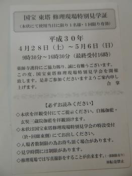 DSCN2119.JPG