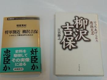 DSCN7389.JPG