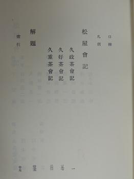 DSCN7978.JPG