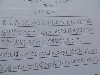 DSCN8369.JPG