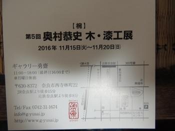 DSCN8500.JPG