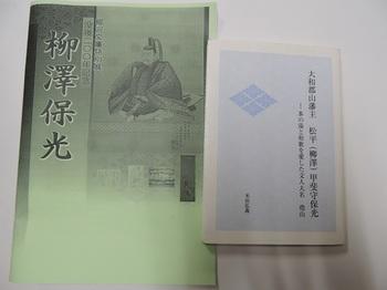 DSCN8739.JPG