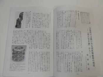 DSCN8815.JPG