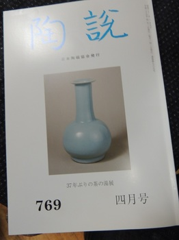 DSCN8821.JPG