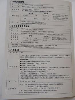 DSCN9080.JPG