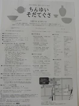DSCN9084.JPG