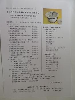 DSCN9361.JPG
