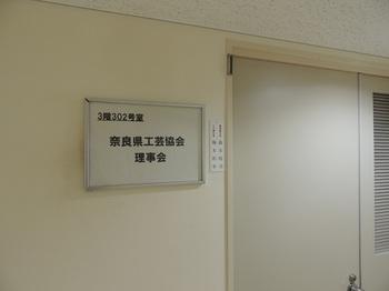 DSCN9385.JPG