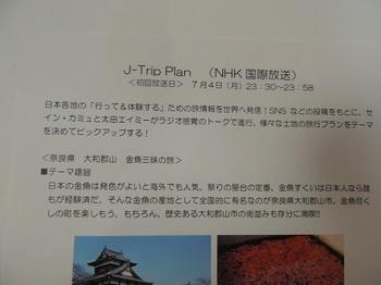DSCN9426 - コピー.JPG