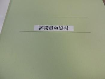 DSCN9443.JPG