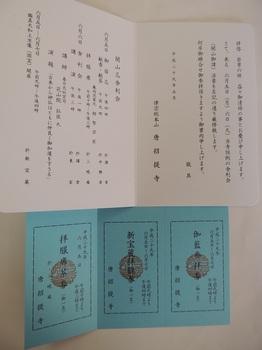 DSCN9468.JPG