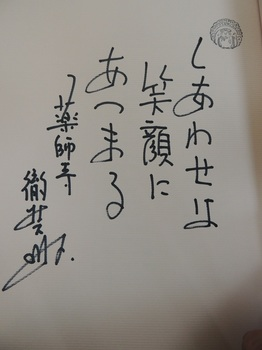 DSCN9567.JPG