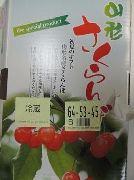 DSCN9640.JPG