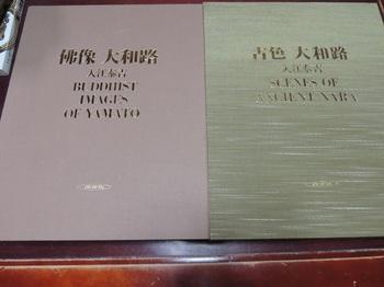 DSCN9796.JPG