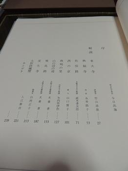 DSCN9801.JPG