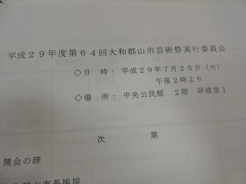 DSCN9810.JPG